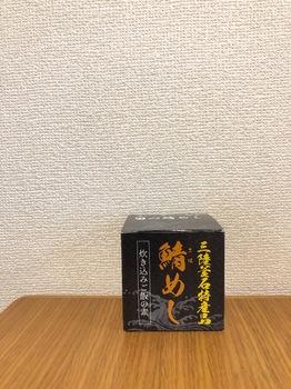 94410BC0-33F3-46C6-9A29-0EB7F070D7D0.jpeg