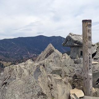 乾徳山1.jpg