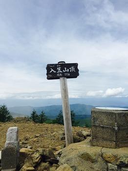 入笠山10.jpg